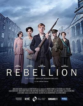 Rebellion Season 2